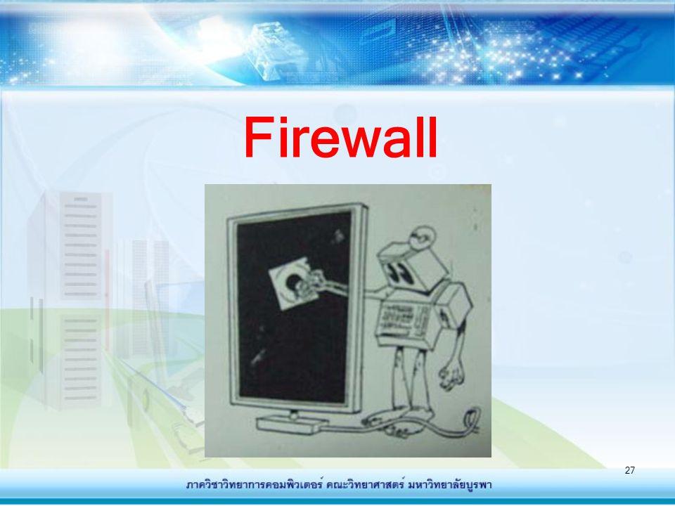 28 Firewall(1) ไฟรวอลล คือ รูปแบบของโปรแกรมหรืออุปกรณที่ ถูกจัดตั้งอยูบนเครือข่าย เพื่อทําหน้าที่เป็นเครื่องมือรักษาความปลอดภัยให้กับ เครือข่ายภายใน (Intranet) เพื่อป้องกันผู้บุกรุก (Intrusion) ที่มาจากเครือข่ายภายนอก (Internet) เป็นการกำหนดนโยบายการควบคุมการเข้าถึงระหว่าง เครือข่ายสองเครือข่าย โดยสามารถกระทำได้โดย วิธีแตกต่างกันไป แล้วแต่ ระบบ