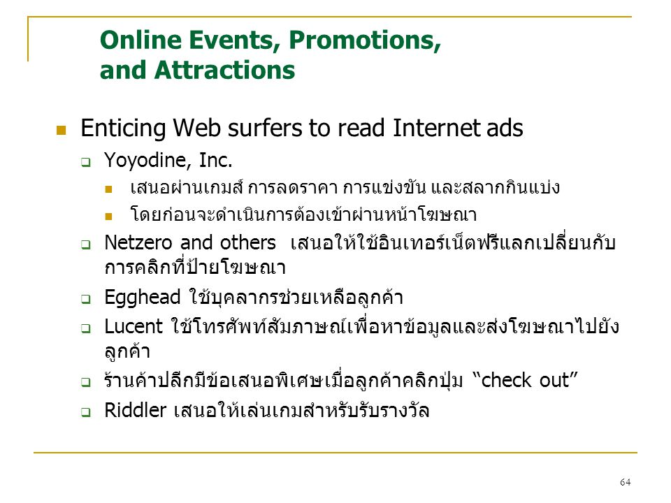 64 Online Events, Promotions, and Attractions Enticing Web surfers to read Internet ads  Yoyodine, Inc.