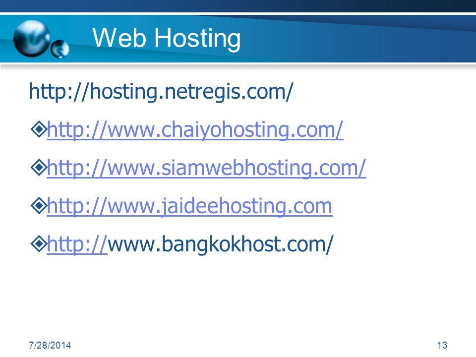 7/28/201413 Web Hosting http://hosting.netregis.com/  http://www.chaiyohosting.com/ http://www.chaiyohosting.com/  http://www.siamwebhosting.com/ http://www.siamwebhosting.com/  http://www.jaideehosting.com http://www.jaideehosting.com  http://www.bangkokhost.com/ http://