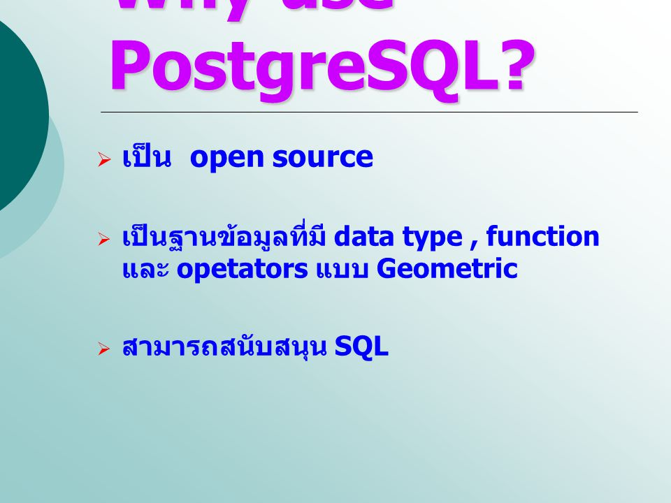 Why use PostgreSQL.