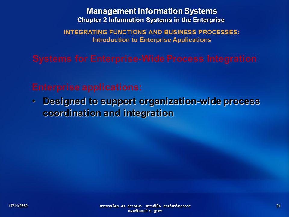 17/11/2550บรรยายโดย ดร. สุรางคนา ธรรมลิขิต ภาควิชาวิทยาการ คอมพิวเตอร์ ม. บูรพา 31 Management Information Systems Management Information Systems Chapt