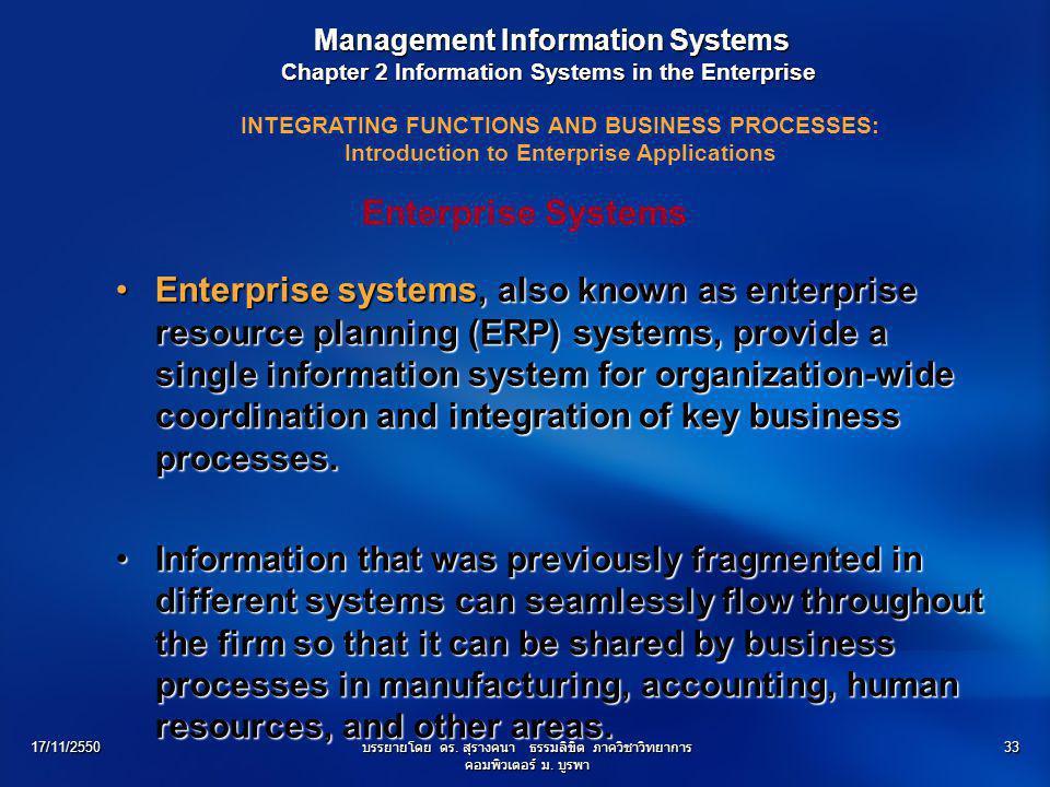17/11/2550บรรยายโดย ดร. สุรางคนา ธรรมลิขิต ภาควิชาวิทยาการ คอมพิวเตอร์ ม. บูรพา 33 Management Information Systems Management Information Systems Chapt