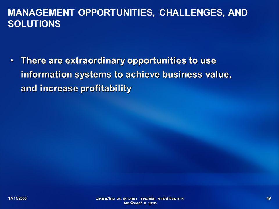 17/11/2550บรรยายโดย ดร. สุรางคนา ธรรมลิขิต ภาควิชาวิทยาการ คอมพิวเตอร์ ม. บูรพา 49 There are extraordinary opportunities to use information systems to
