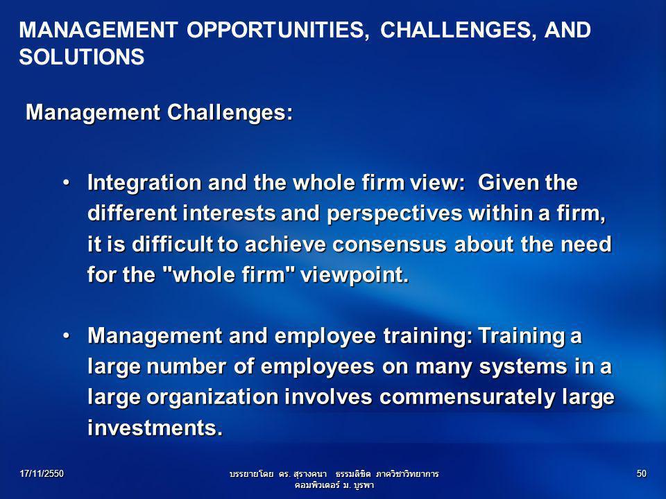 17/11/2550บรรยายโดย ดร. สุรางคนา ธรรมลิขิต ภาควิชาวิทยาการ คอมพิวเตอร์ ม. บูรพา 50 Integration and the whole firm view: Given the different interests