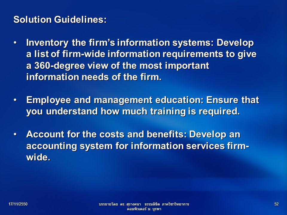 17/11/2550บรรยายโดย ดร. สุรางคนา ธรรมลิขิต ภาควิชาวิทยาการ คอมพิวเตอร์ ม. บูรพา 52 Solution Guidelines: Inventory the firm's information systems: Deve