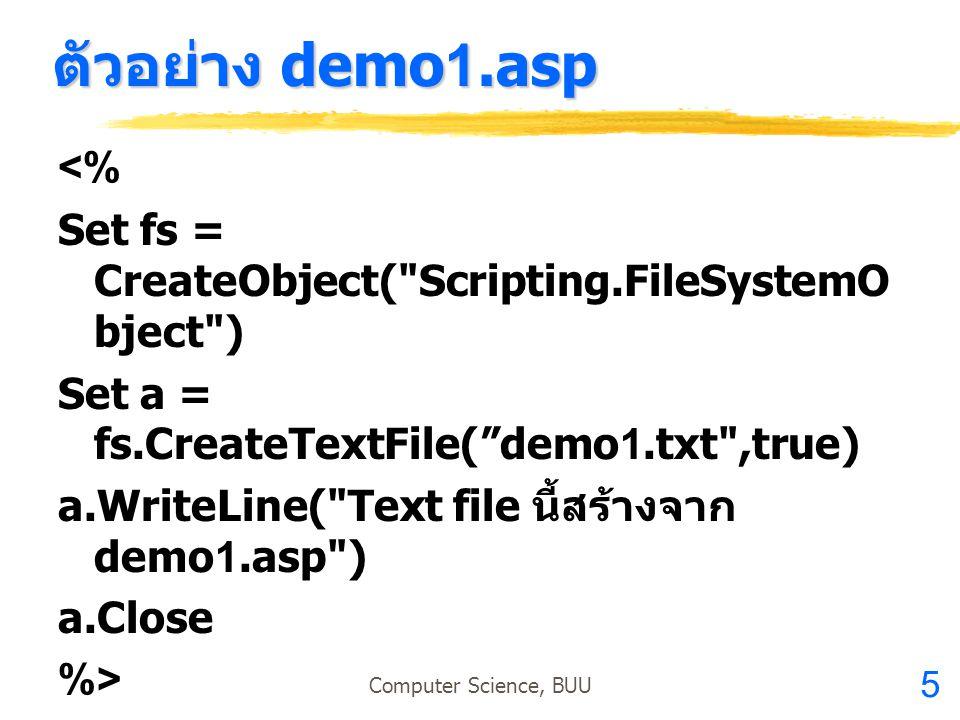 5 Computer Science, BUU ตัวอย่าง demo1.asp <% Set fs = CreateObject(