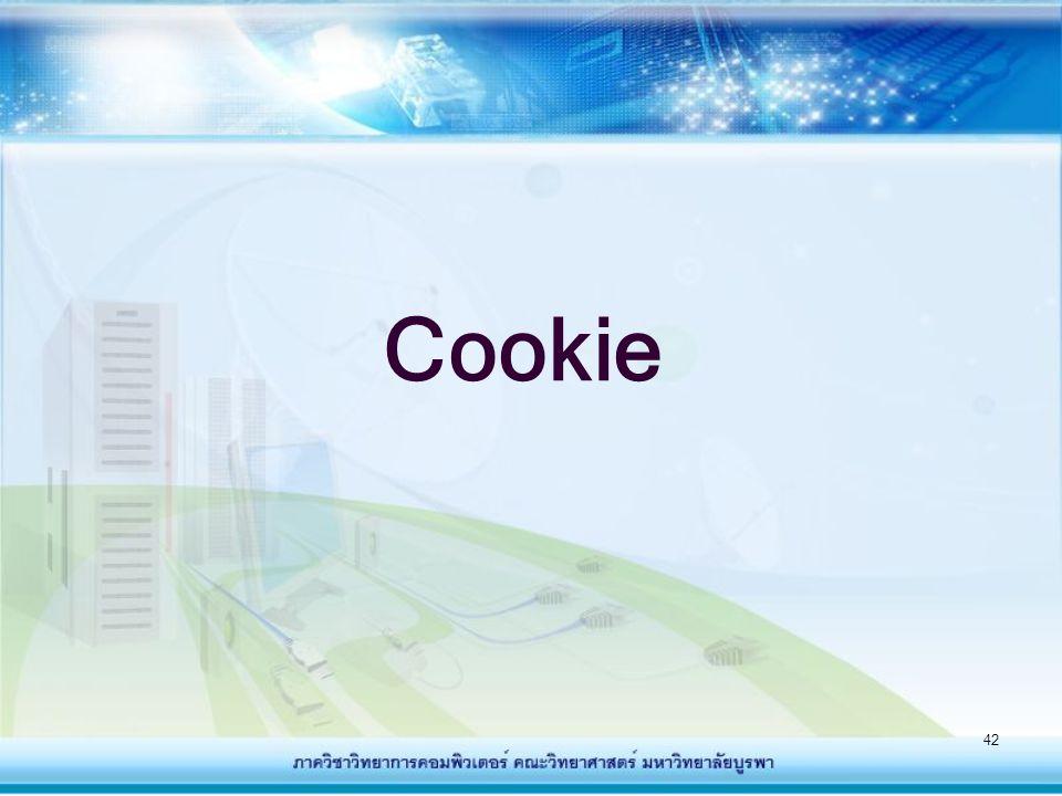 42 Cookie