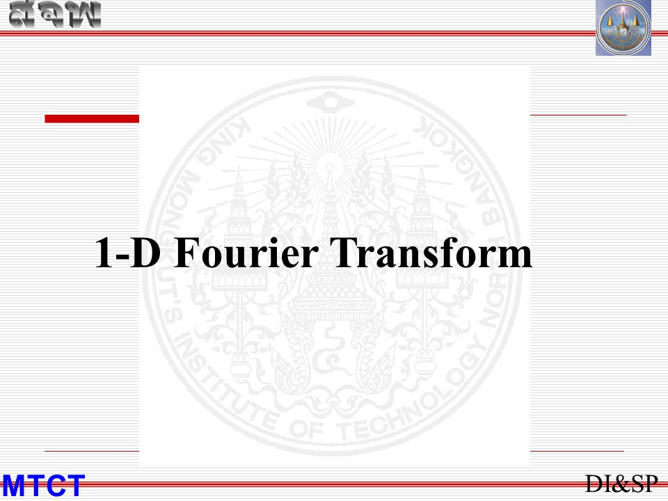 1-D Fourier Transform MTCT DI&SP