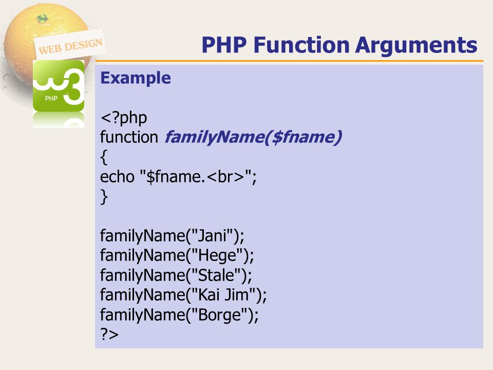 PHP Function Arguments Example