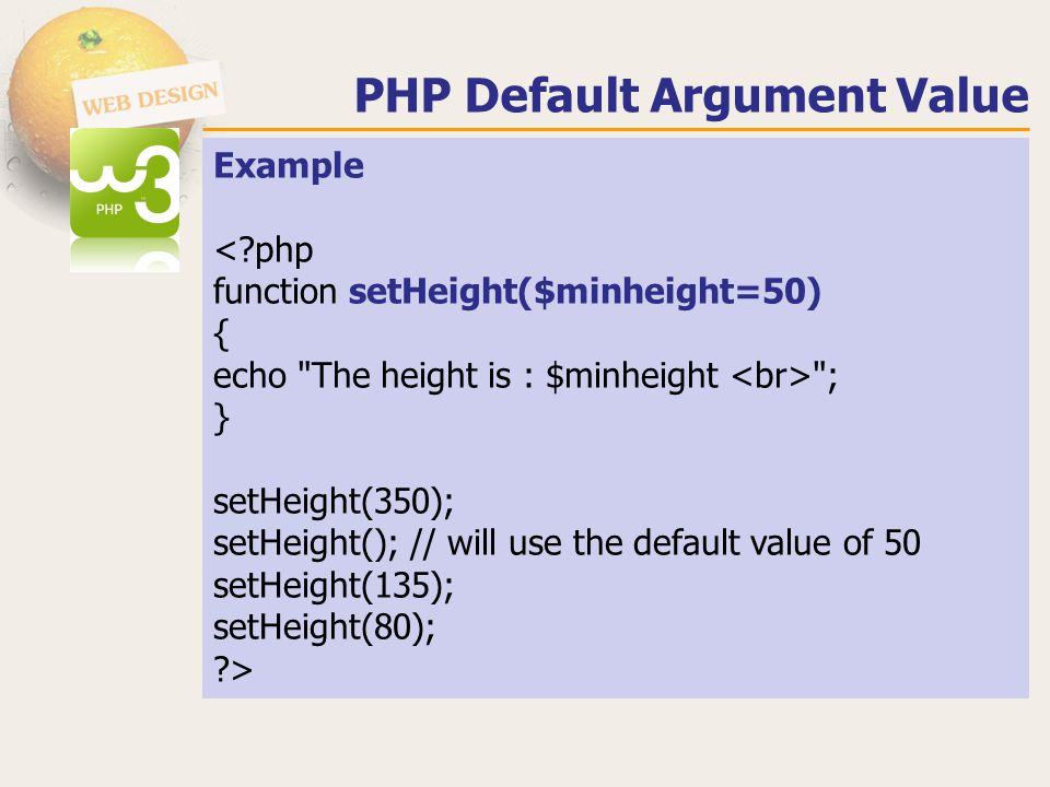 PHP Default Argument Value Example