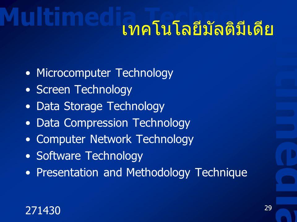 271430 29 Multimedia Technology Multimedia เทคโนโลยีมัลติมีเดีย Microcomputer Technology Screen Technology Data Storage Technology Data Compression Te