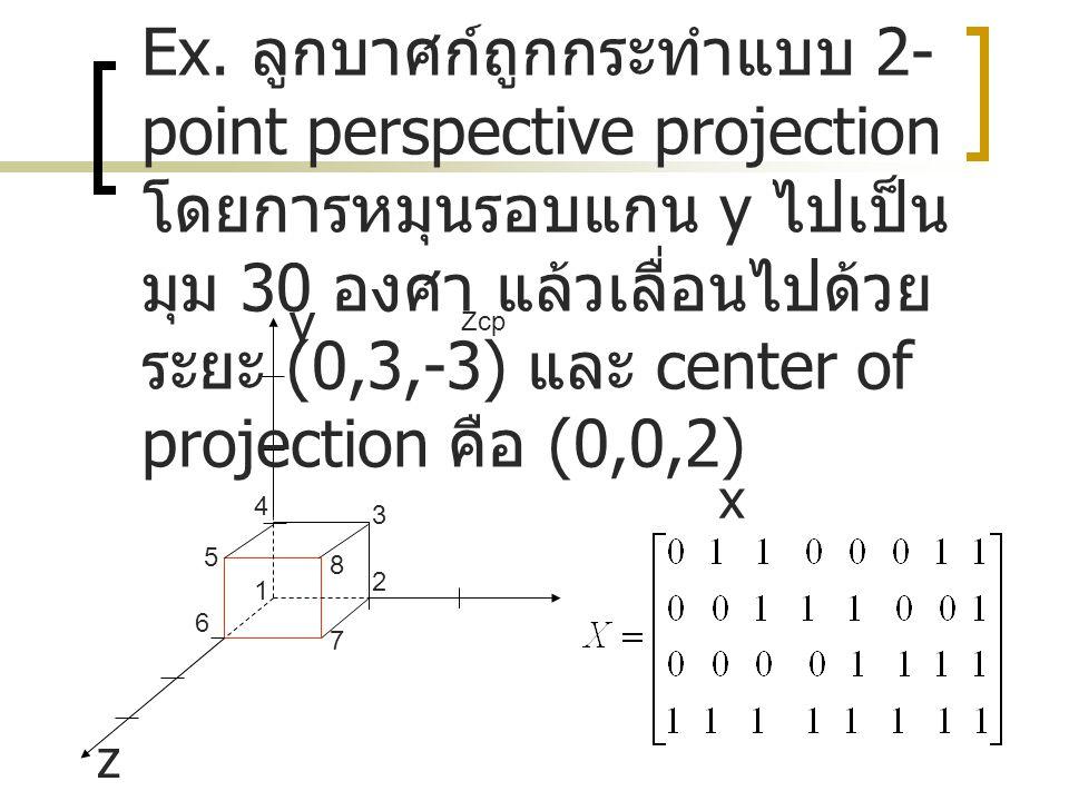 x z y 1 2 3 4 6 7 8 5 Ex.
