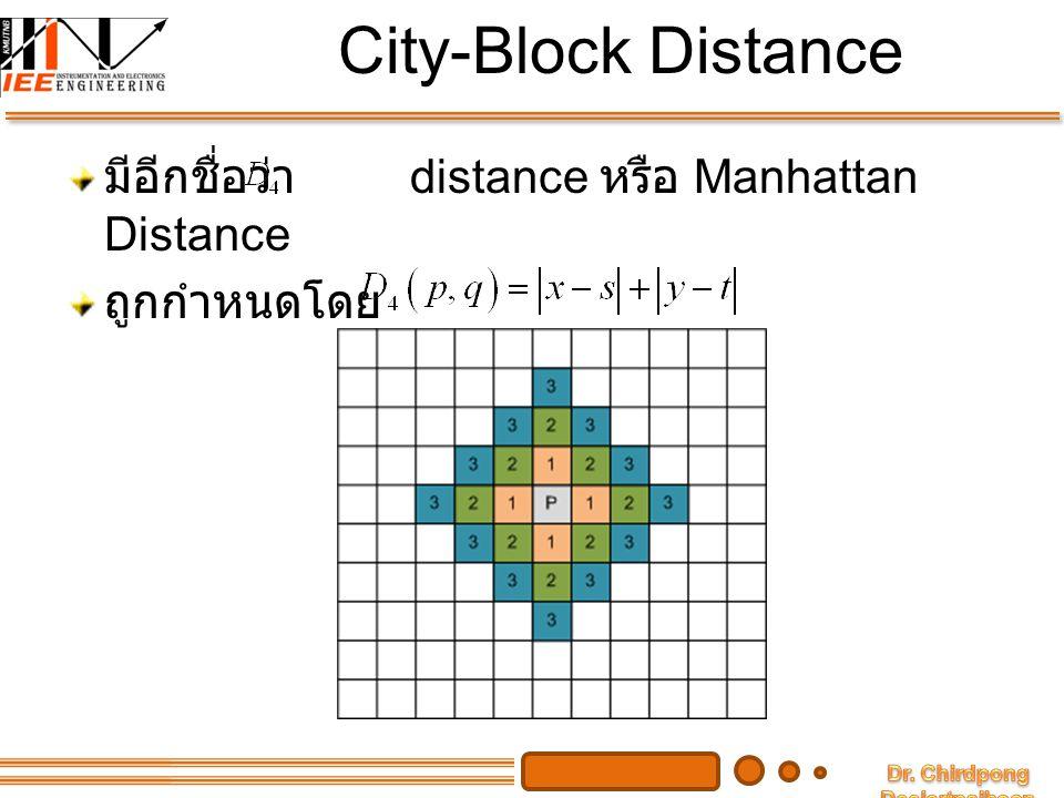 City-Block Distance มีอีกชื่อว่า distance หรือ Manhattan Distance ถูกกำหนดโดย