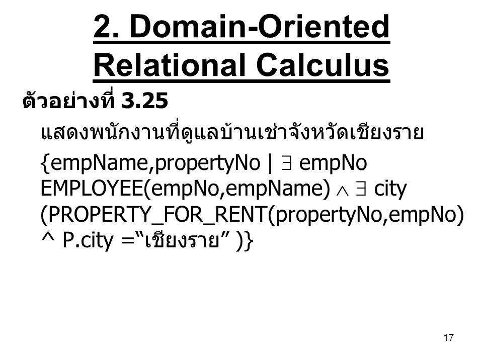 17 2. Domain-Oriented Relational Calculus ตัวอย่างที่ 3.25 แสดงพนักงานที่ดูแลบ้านเช่าจังหวัดเชียงราย {empName,propertyNo |  empNo EMPLOYEE(empNo,empN