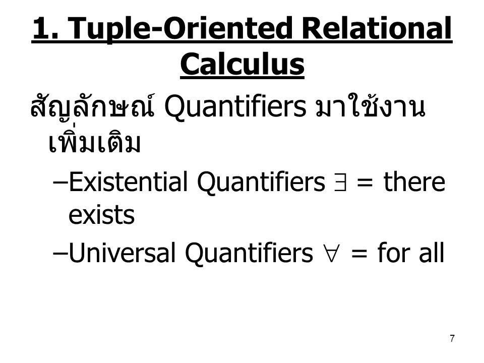 7 สัญลักษณ์ Quantifiers มาใช้งาน เพิ่มเติม –Existential Quantifiers  = there exists –Universal Quantifiers  = for all