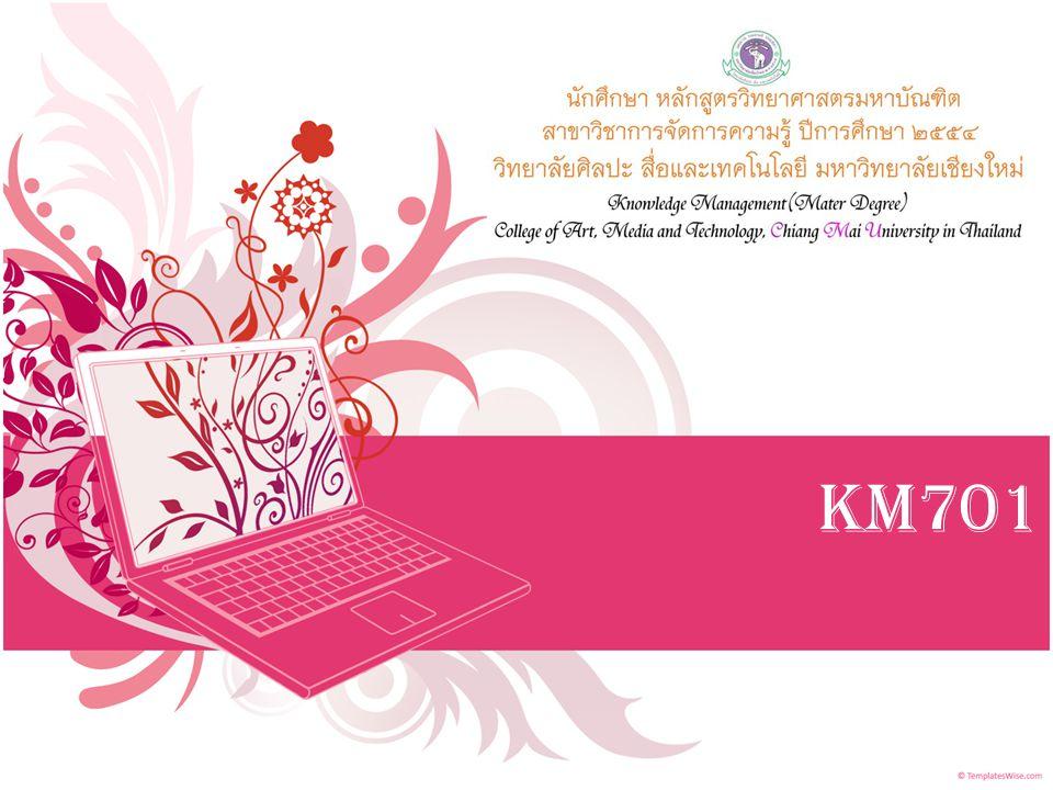 KM701
