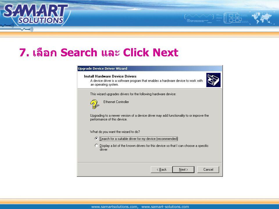 6. Click Next