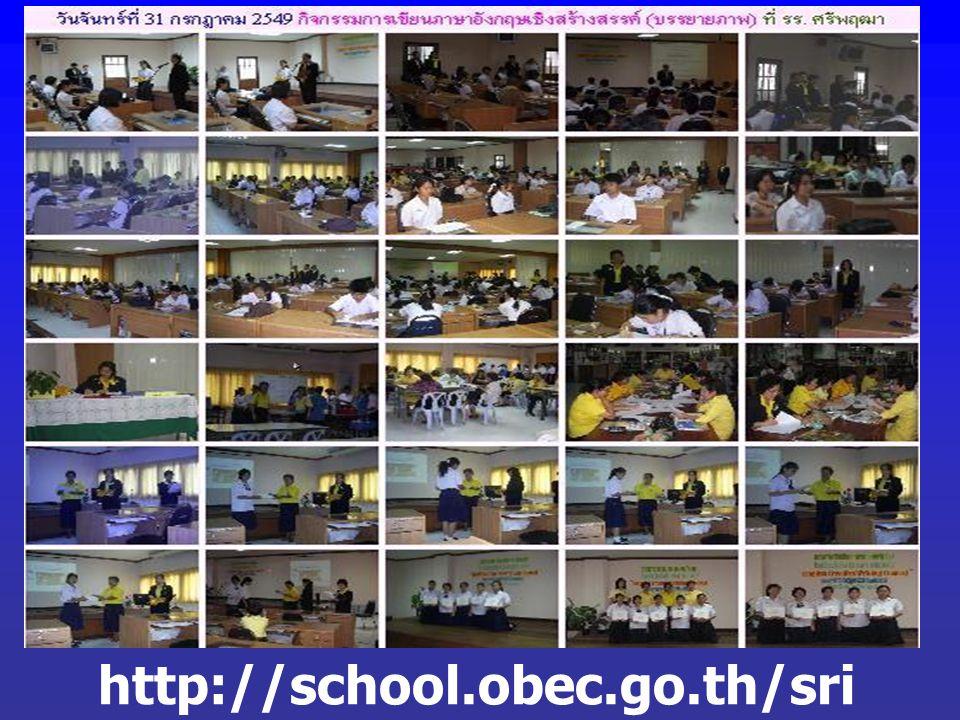 http://school.obec.go.th/sri pruetta/creative49.htm