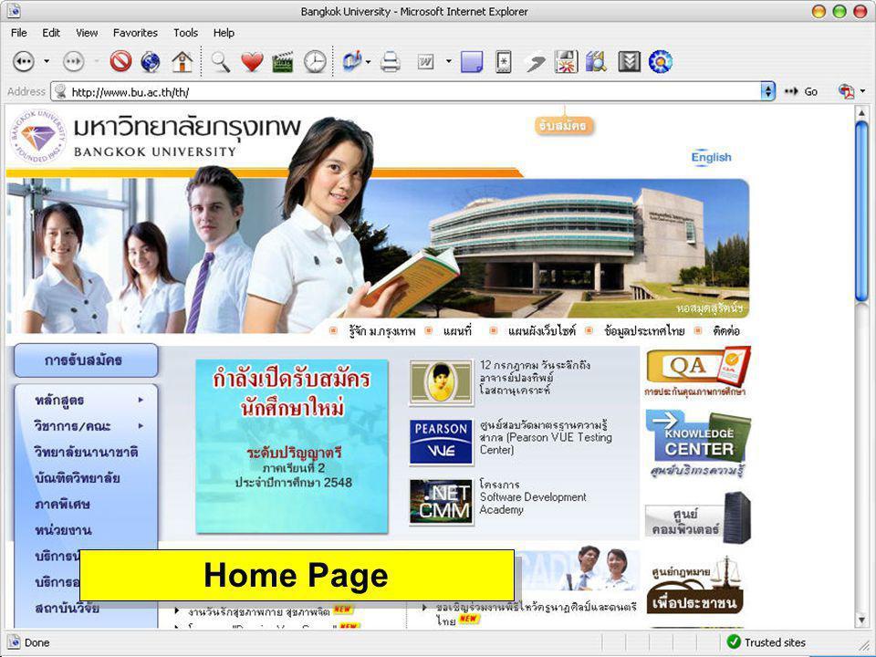 Web Site Home Page + Web Page = Web Site