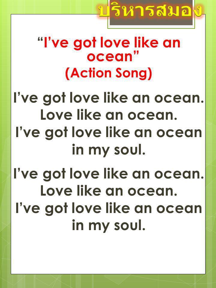"""""""I've got love like an ocean"""" (Action Song) I've got love like an ocean. Love like an ocean. I've got love like an ocean in my soul. I've got love lik"""