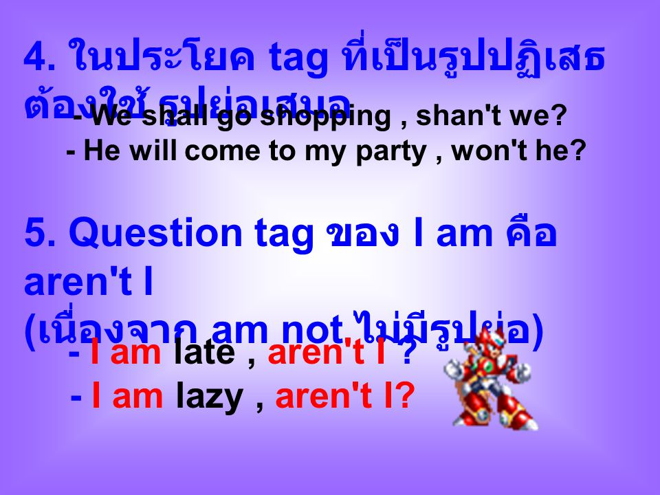 6.Question tag ของกริยาช่วย can,could, may, might,will,shall,ought to,should,V.to be,etc...