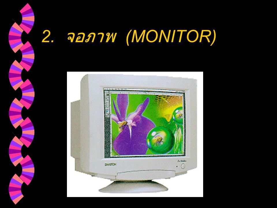 10.ข้อใดคือหน้าที่หลักของ โมเด็ม  ก. ใช้ในการเก็บข้อมูล  ข.