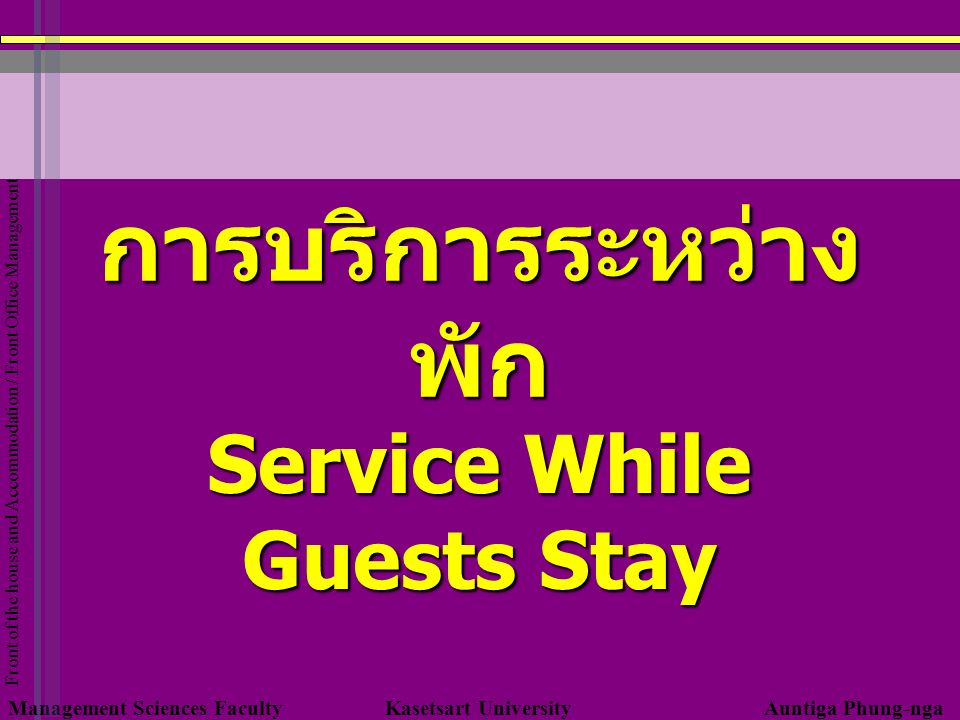 Front of the house and Accommodation / Front Office Management Variety Services Management Sciences Faculty Kasetsart University Auntiga Phung-nga Information Board Mail Service Telephone Service –Voice Mail System –Wake up Service –Fax Service