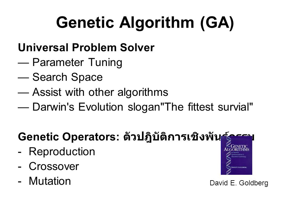 Genetic Algorithm (GA) Universal Problem Solver — Parameter Tuning — Search Space — Assist with other algorithms — Darwin's Evolution slogan