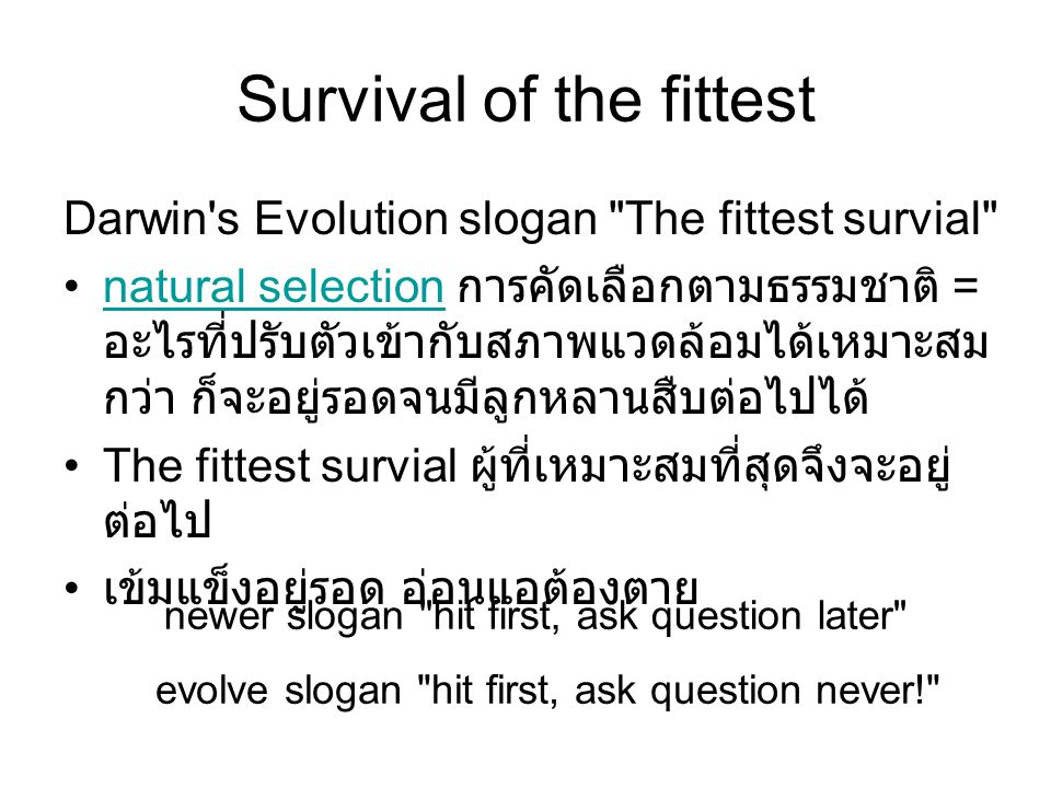 Survival of the fittest Darwin's Evolution slogan