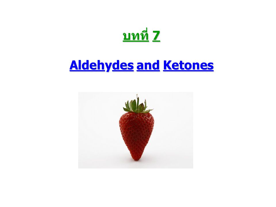 บทที่ 7 Aldehydes and Ketones
