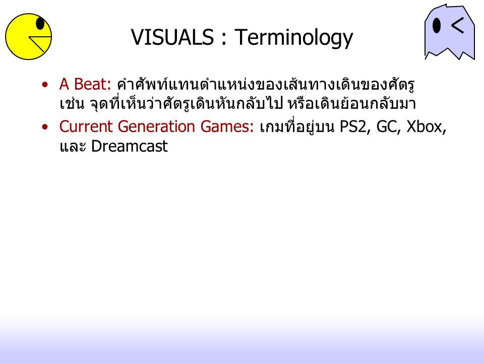 VISUALS : Terminology A Beat: คำศัพท์แทนตำแหน่งของเส้นทางเดินของศัตรู เช่น จุดที่เห็นว่าศัตรูเดินหันกลับไป หรือเดินย้อนกลับมา Current Generation Games: เกมที่อยู่บน PS2, GC, Xbox, และ Dreamcast
