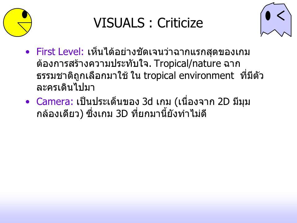 VISUALS : Criticize First Level: เห็นได้อย่างชัดเจนว่าฉากแรกสุดของเกม ต้องการสร้างความประทับใจ. Tropical/nature ฉาก ธรรมชาติถูกเลือกมาใช้ ใน tropical