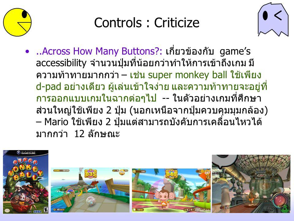 Controls : Criticize..Across How Many Buttons?: เกี่ยวข้องกับ game's accessibility จำนวนปุ่มที่น้อยกว่าทำให้การเข้าถึงเกม มี ความท้าทายมากกว่า – เช่น