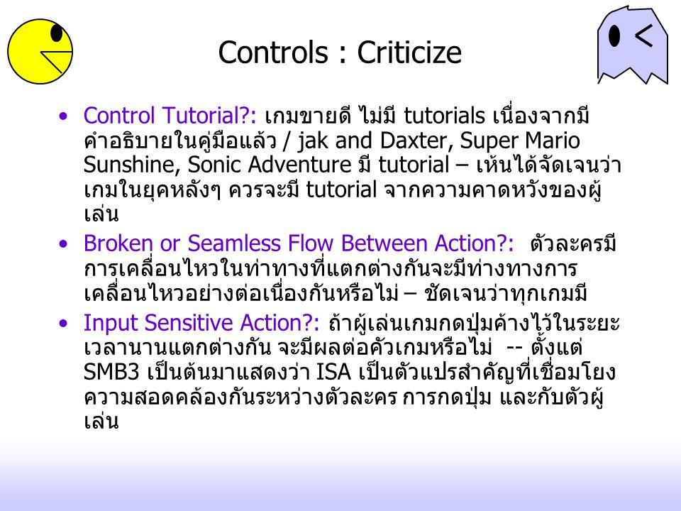 Controls : Criticize Control Tutorial?: เกมขายดี ไม่มี tutorials เนื่องจากมี คำอธิบายในคู่มือแล้ว / jak and Daxter, Super Mario Sunshine, Sonic Advent