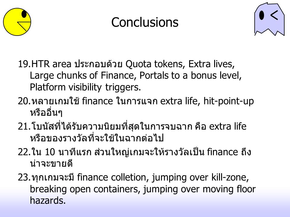 Conclusions 19.HTR area ประกอบด้วย Quota tokens, Extra lives, Large chunks of Finance, Portals to a bonus level, Platform visibility triggers.