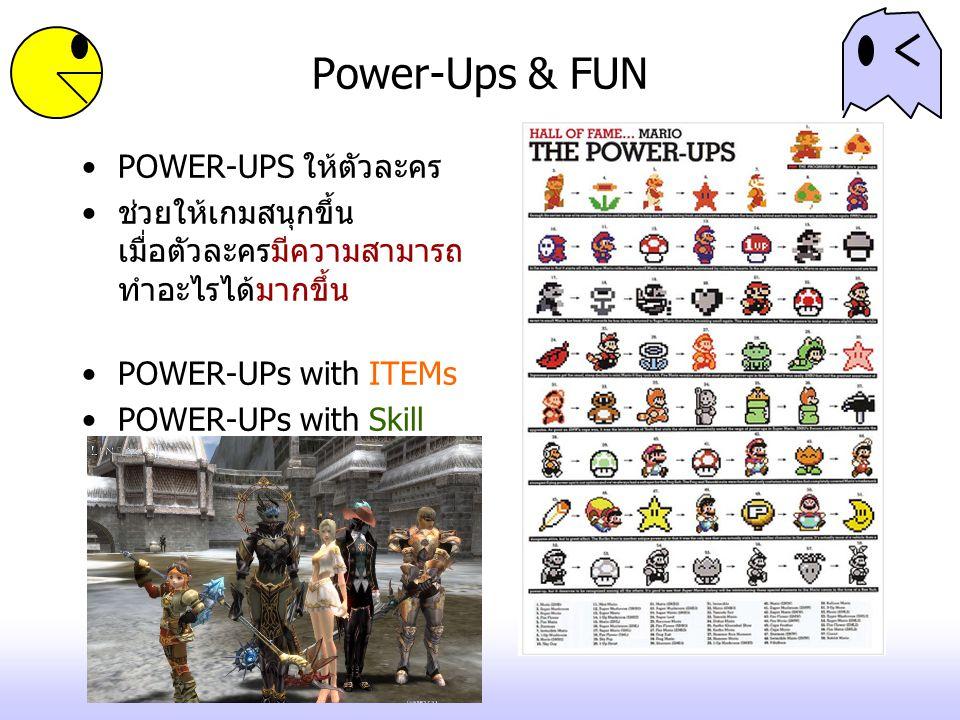 Power-Ups & FUN POWER-UPS ให้ตัวละคร ช่วยให้เกมสนุกขึ้น เมื่อตัวละครมีความสามารถ ทำอะไรได้มากขึ้น POWER-UPs with ITEMs POWER-UPs with Skill