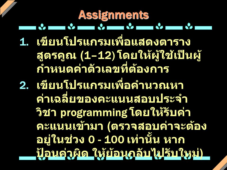 Assignments 1.