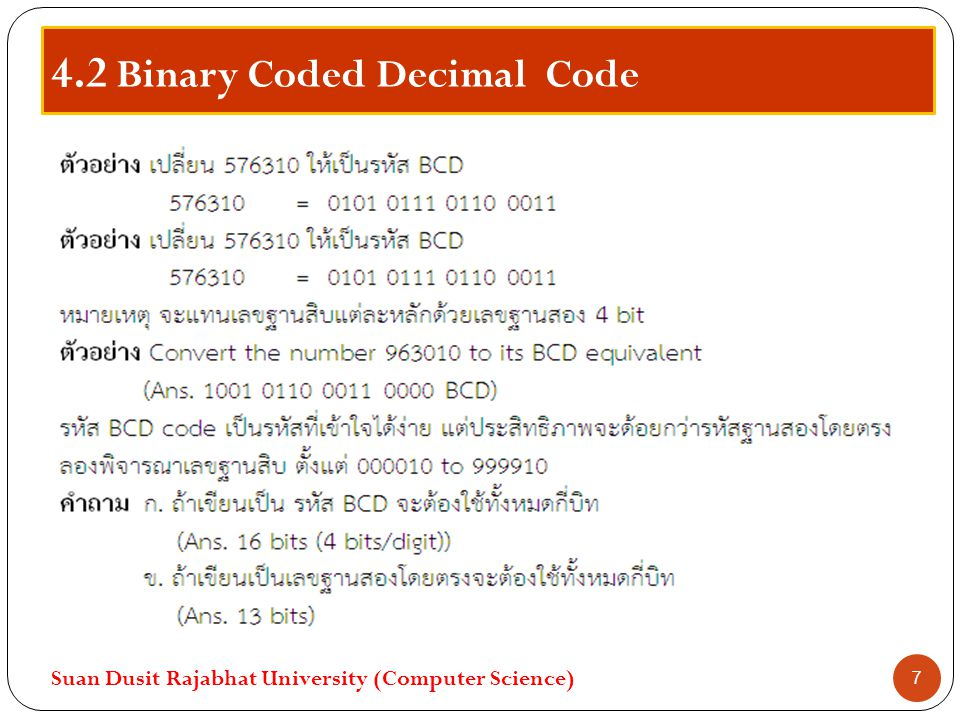 4.6 Alphanumeric (ASCII) Code Extended Ascii Codes These were added later and are not true ascii There are different extended sets, but this is the most common Suan Dusit Rajabhat University (Computer Science) 28