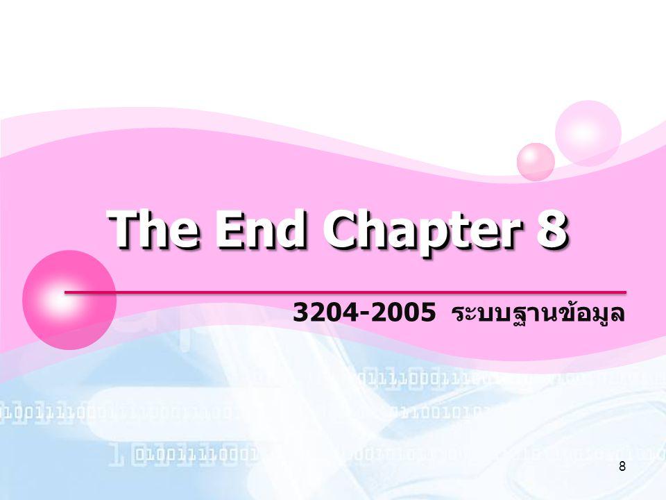 LOGO 8 The End Chapter 8 3204-2005 ระบบฐานข้อมูล