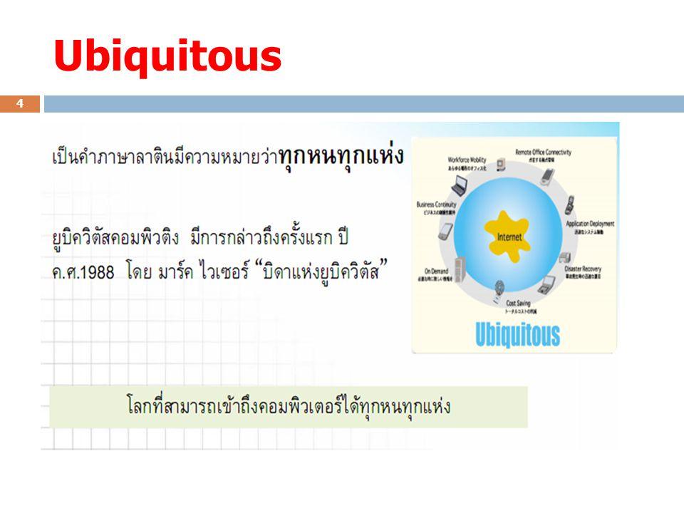 Ubiquitous 4
