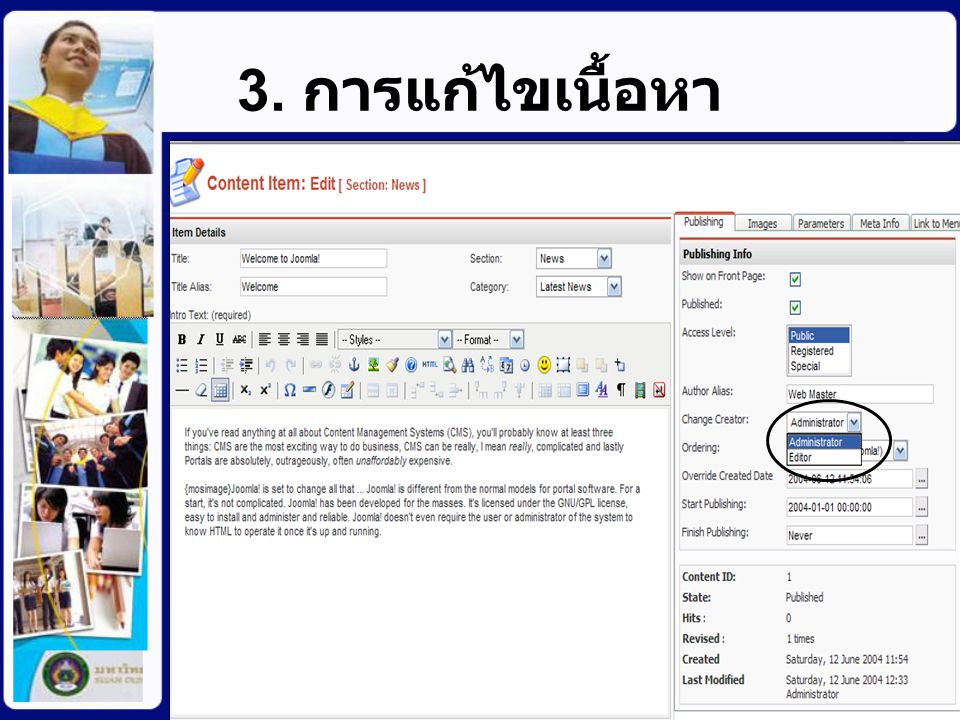4.การจัดการเนื้อหา 1. การจัดรูปแบบการนำเสนอ (Format) 2.