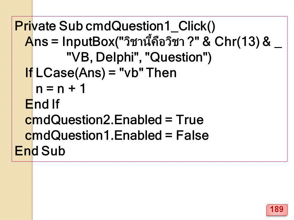 Private Sub cmdQuestion1_Click() Ans = InputBox(