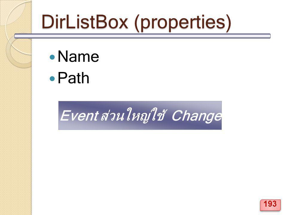 DirListBox (properties) Name Path Event ส่วนใหญ่ใช้ Change 193
