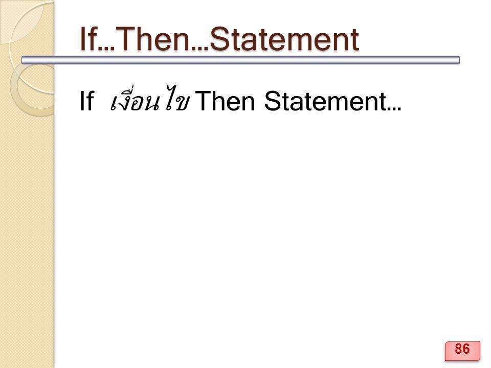 If…Then…Statement If เงื่อนไข Then Statement… 86