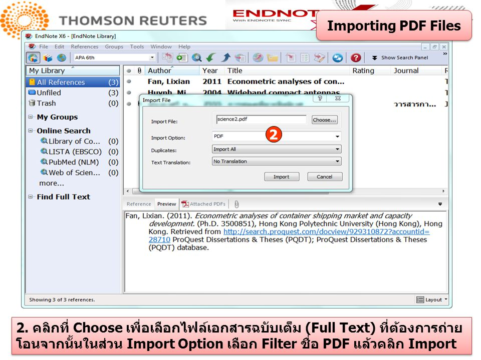 Importing PDF Files 2.
