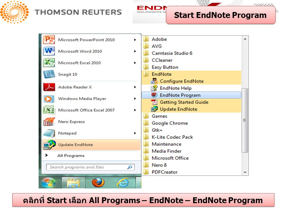 Start EndNote Program คลิกที่ Start เลือก All Programs – EndNote – EndNote Program