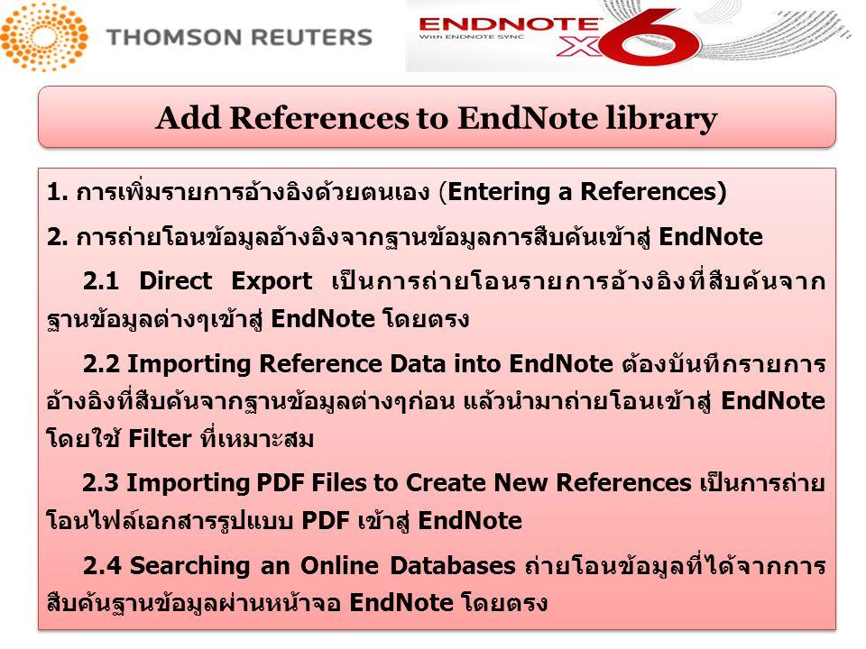3 3. คลิกที่ปุ่ม Continue Direct Export