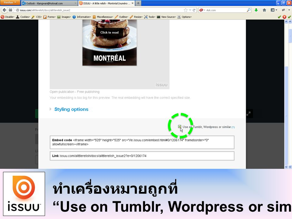 ทำเครื่องหมายถูกที่ Use on Tumblr, Wordpress or similar