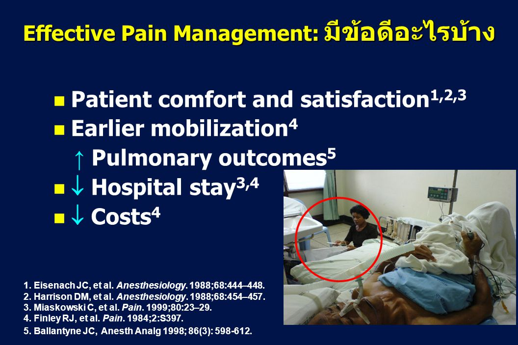 13 Revision 10, 10-26-01 Effective Pain Management: มีข้อดีอะไรบ้าง Patient comfort and satisfaction 1,2,3 Earlier mobilization 4 ↑ Pulmonary outcomes 5  Hospital stay 3,4  Costs 4 1.