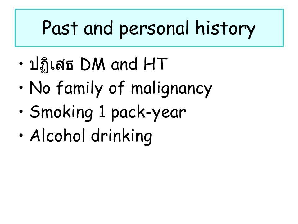 Other D dimer 1.331 Hepatitis profile: negative